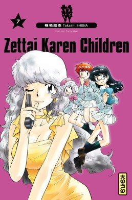 Zettai Karen Children # 7