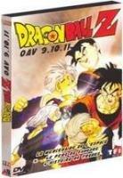 Dragon Ball Z - Film 9 - Les mercenaires de l'espace édition OAV 09-10-11