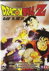 Dragon Ball Z - Baddack contre Freezer édition OAV 09-10-11
