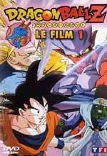 Dragon Ball Z - Film 13 - L'attaque du dragon