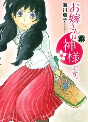 Oyome-san ha Kamisama Desu édition Simple