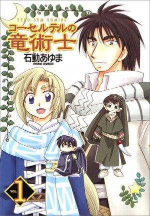 Corseltel no Ryûjitsushi édition Edition 2007