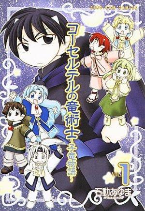 Corseltel no Ryûjitsushi - Koryû Monogatari édition Simple