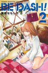 Be Dash! 2 Manga