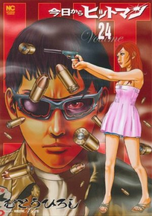Hitman Part Time Killer 24 Manga