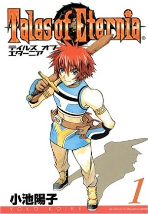 Tales of Eternia édition simple