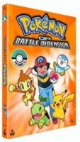 Pokemon - Saison 11 - DP Battle Dimension édition Coffret