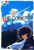 The Cockpit - Kamikaze Stories édition INTEGRALE  -  VO/VF