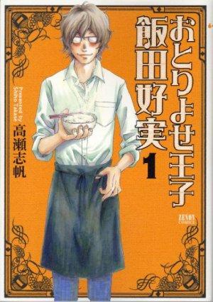 Otoriyose Ouji Ida Yoshimi édition Simple