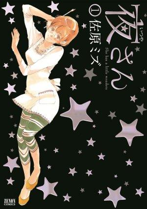 Itsuya-san édition Simple