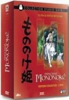 Princesse Mononoke édition COLLECTOR BOIS