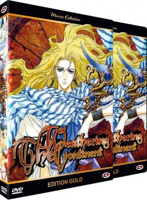 Le Continent du Vent édition DVD Edition Gold