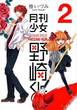 Gekkan Shôjo Nozaki-kun 2