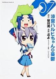 couverture, jaquette Suzumiya Haruhi-chan no Yuuutsu 7  (Kadokawa)