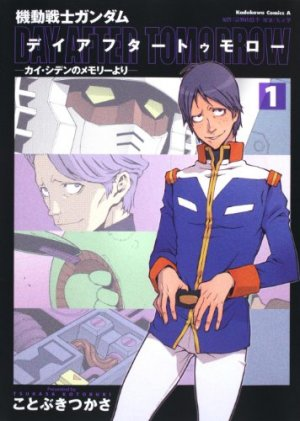 Mobile Suit Gundam Z - Day After Tomorrow - Kai Shiden no Memory Yori édition Simple