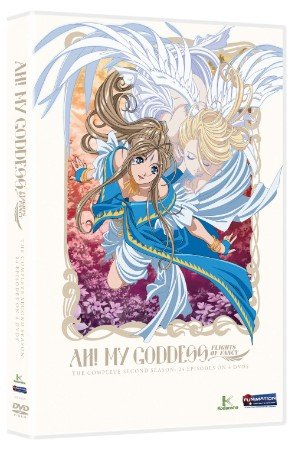Ah! My Goddess - Saison 2 édition Viridian Collection