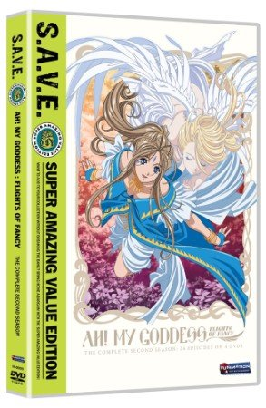 Ah! My Goddess - Saison 2 édition Édition S.A.V.E