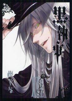 Black Butler # 14