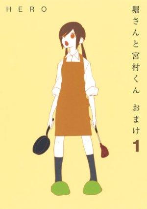 Hori-san to Miyamura-kun Omake édition Simple