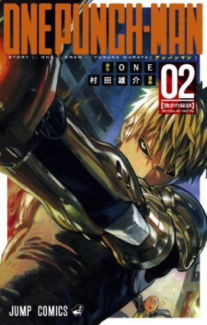 One Punch Man # 2