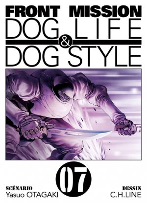 couverture, jaquette Front Mission Dog Life and Dog Style 7  (Ki-oon)
