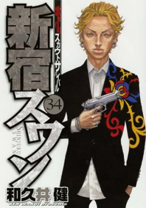 Shinjuku Swan 34 Manga
