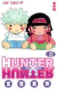 couverture, jaquette Hunter X Hunter 31  (Shueisha)