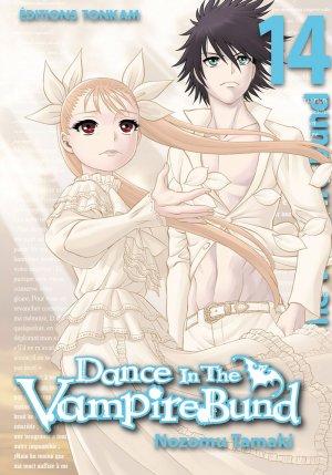 Dance in the Vampire Bund #14