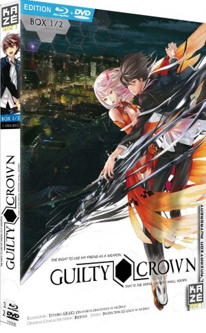 Guilty Crown édition Combo DVD + Blu-ray