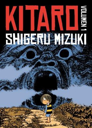 Kitaro le Repoussant édition Espagnole