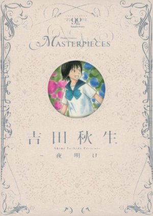 Yoake - Masterpieces édition Simple