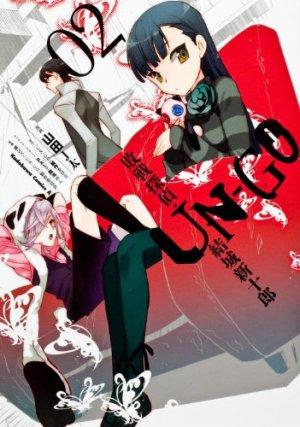 Un-Go - Haisen Tantei Yûki Shinjûrô 2 Manga