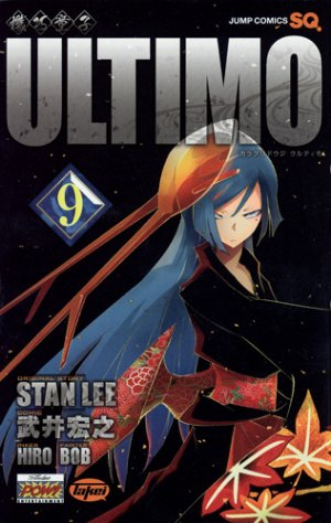 couverture, jaquette Ultimo 9  (Shueisha)