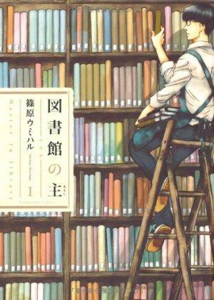 Le maître des livres édition Simple