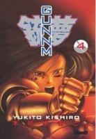 couverture, jaquette Gunnm 4  (Glénat Manga)