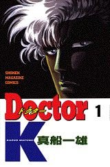 Doctor K édition Simple