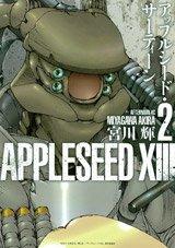 APPLESEED XIII 2 Manga