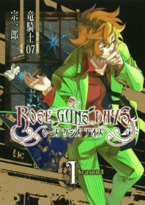 Rose Guns Days - Season 1 édition Simple