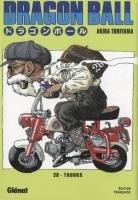 couverture, jaquette Dragon Ball 28 Édition originale - Simple  (Glénat Manga)