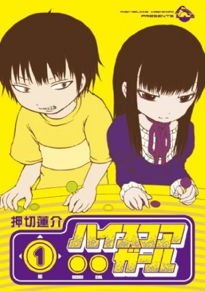 High Score Girl édition Simple