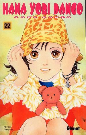 Hana Yori Dango #22
