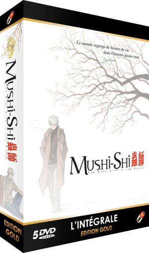 Mushishi édition Collection GOLD