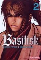 Basilisk #2