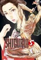 Shigurui #5
