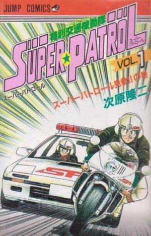 Super Patrol - Tokubetsu Kôtsû Kidôtai édition Simple