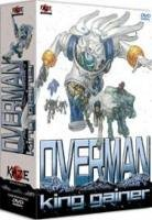 Overman King Gainer édition COFFRET  -  VO/VF