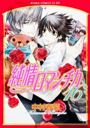 Junjô Romantica 16