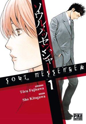 Soul Messenger édition Simple