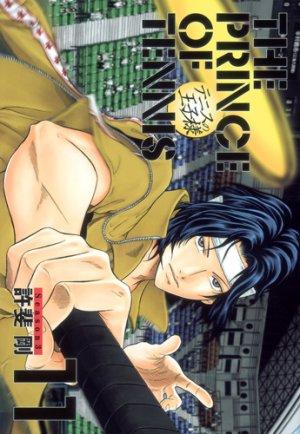 Prince du Tennis Season 3 Deluxe 11 Manga