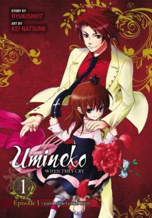 Umineko no Naku Koro ni Episode 1: Legend of the Golden Witch édition Omnibus